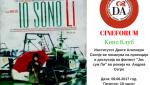 CINEFORUM 4 invito mk