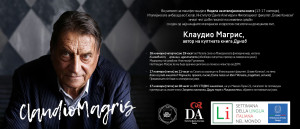 Claudio Magris invito novi loga