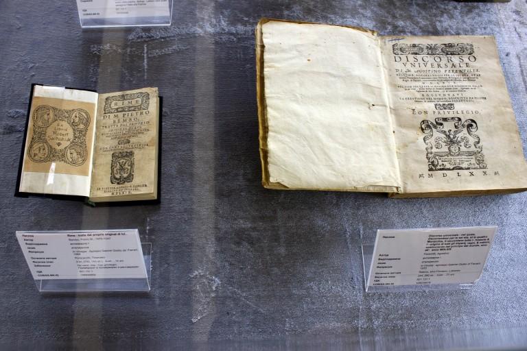 Libri mostra Dove il si suona Skopje IMG_1682